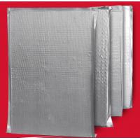 钢包高温隔热材料纳米隔热板保温板耐热震无毒环保