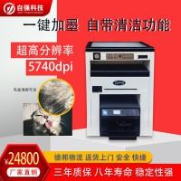做个性化定制印透明不干胶的小型印刷设备