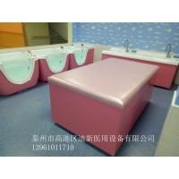 迪新妇产医院月子中心婴儿洗浴设备洗澡游泳护理恒温出水