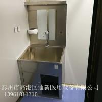 迪新不锈钢洗手池单人位多人位供应室手术室医用刷手池厂家供应