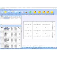 极限切割-板材(卷材)切割下料开料套料优化软件