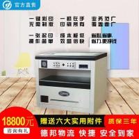 多功能数码快印机广告店印少量名片证卡