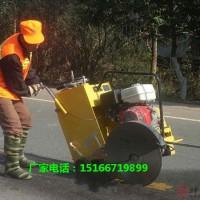 道路路面用厂家直销新型马路切割机金尊马路切缝机图片水泥切缝机