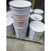 HEME高性能环氧改性弹性复合防腐防水涂料