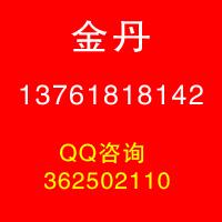 智能家居展-2021深圳国际智能家居展览会
