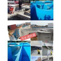三防一体化弹性防腐防水涂料JRK型