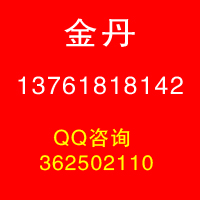 小家电展-2021深圳国际智能小家电产品展览会