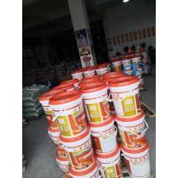 爱迪斯乙烯基酯防水防腐涂料价格