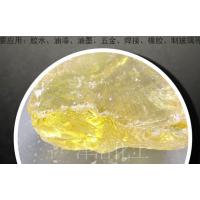厂家大量现货供应国标黄松香