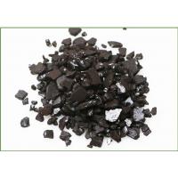 厂家现货供应石油沥青片,片状沥青,改性石油树脂粘度大