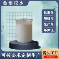 灌封胶 密封灌封耐高温环氧结构胶 环氧树脂AB胶