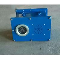 矿用语音声光报警器KXB127本安隔爆型