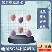 合创化妆棉植绒胶 PVC PU发泡材料胶 水性胶 海绵胶水