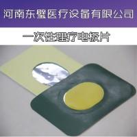 温热透化电极-中医定向透药治疗仪