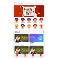 东莞梦幻在线教育软件系统源码安全稳定专业售后服务