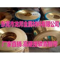 日本C5210-EH磷青铜带