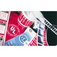 广州耗材标签贝迪预印印刷标签