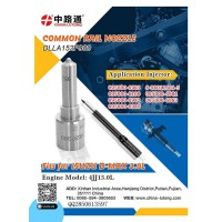 DLLA150P1008电喷发动机油头价格