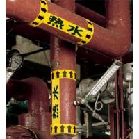 广州耗材标签贝迪管道标签