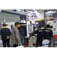 2021第三届中国(河北)国际塑料橡胶及包装工业博览会