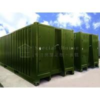 沧州泊头军用设备集装箱定制厂家售后有保障