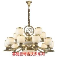 白玉灯具 玉石铜灯 全铜中式玉石灯 欧式天然玉石吊灯
