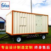 河北沧州定制集装箱车载营房售后有保障