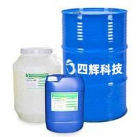 广东东莞溶剂型除油剂四辉科技服务周到