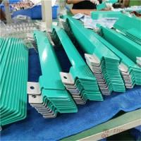 环氧树脂涂层铜排加工生产粉末静电涂层铜排