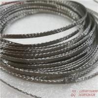 供应多规格不锈钢编织带软连接