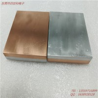铜铝复合连接排厂家直销价格