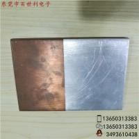 生产供应多规格铜铝过渡板