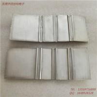 铝箔软连接定制生产多规格