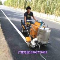 手推式热熔划线机小型单缸热熔釜马路标线机