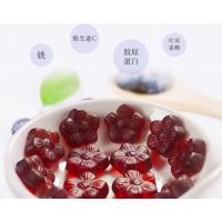 维生素C软糖代加工/蓝莓叶黄素软糖贴牌厂家