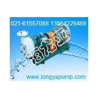 供应80FSB-55衬氟CT3二丁氨基丙胺耐腐蚀泵
