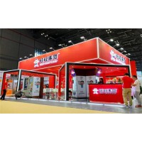 2021上海国际无人值守零售&供应链展览会