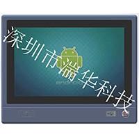 10寸电容屏嵌入式工业电脑安卓工业平板电脑